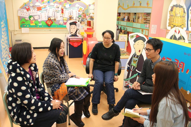 <p>To get to know more about the outcomes of the event, the head of Education (CnC) Ma Kin-chung  (2nd from right) conducted an interview with some participated teachers in the S.K.H. Kei Yan Primary School.</p>