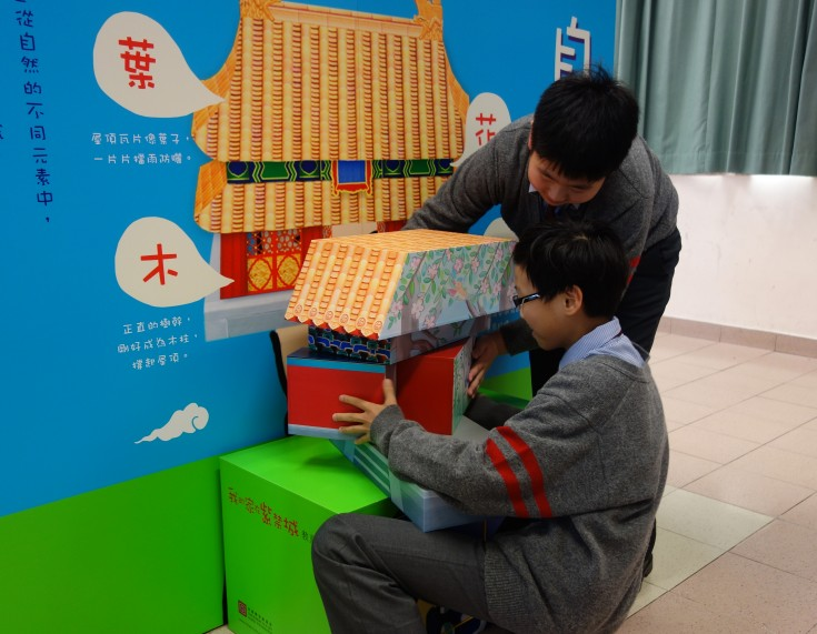 "Through playing wood blocks, two ""little artisans"" were learning to identify different parts of the Chinese wooden building; meanwhile, they also revealed that the creations of those parts of the building were actually inspired by different elements in the nature."
