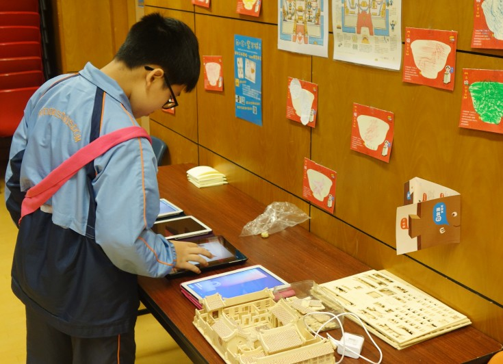 <p>To cater for the learning habits of the younger generations, the school set up some tablet computers on one side of the exhibition, allowing students to expand their knowledge on exhibition relating the topics through different applications. </p>