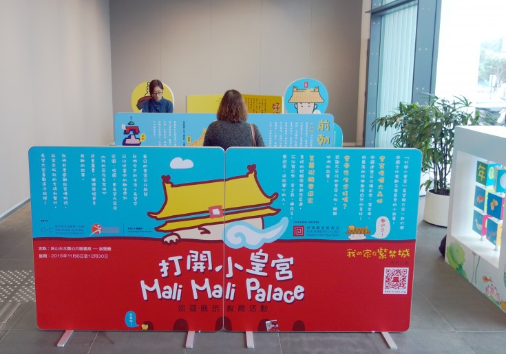 <p>Let's come to Ping Shan Tin Shui Wai Public Library, and enter this mini palace together!</p>