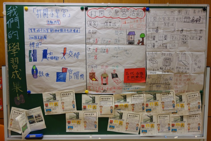 "<p>Some students were participating in the ""1001 Chinese Objects"" thematic workshop during the ""Mali Mali Palace"" exhibition, they turn what they have learnt about Chinese objects into a bulletin board, becoming a new exhibit for the exhibition.</p>"