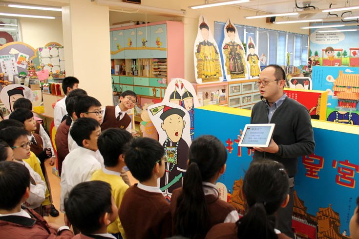 <p>Though a self-made teaching material - Q&A list, a teacher from the S.K.H. Kei Yan Primary School tried to connect students' daily-life experience to the traditional Chinese culture.</p>