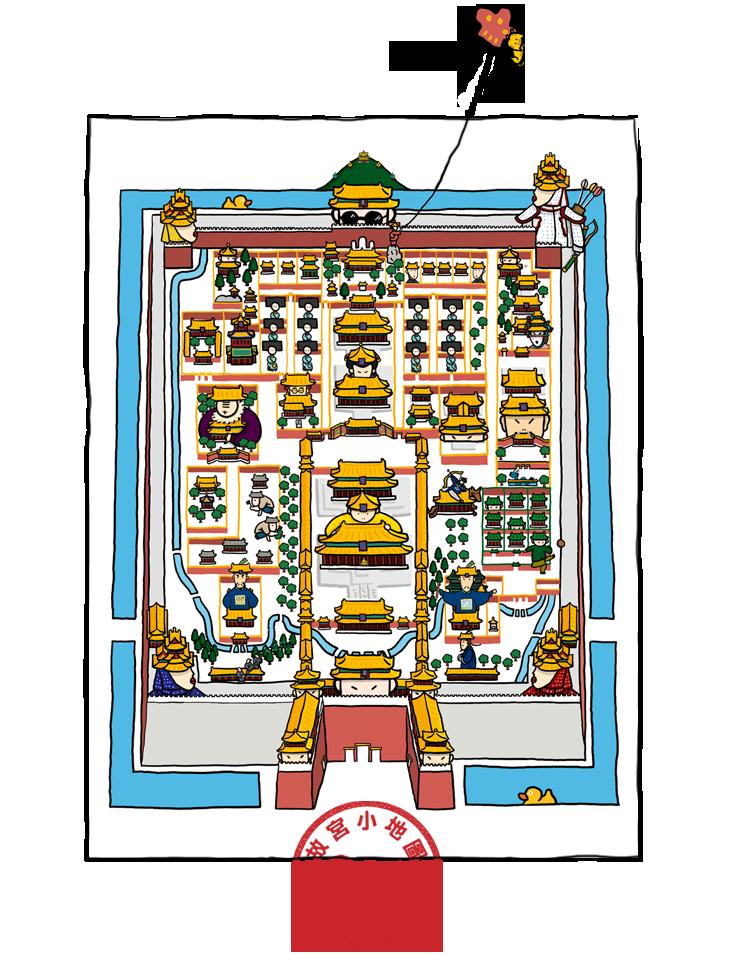 故宫手绘地图背面